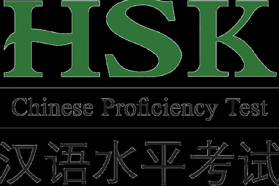 HSK-logo